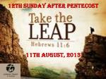 12th sunday after pentecost 11th august 2013