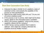 dean door corporation case study