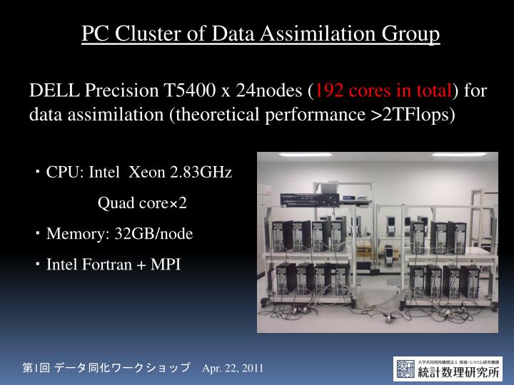 PC Cluster of Data Assimilation Group