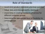 role of standards