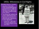 1950s milestones in civil rights