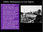 1950s milestones in civil rights2