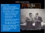 1950s social critics
