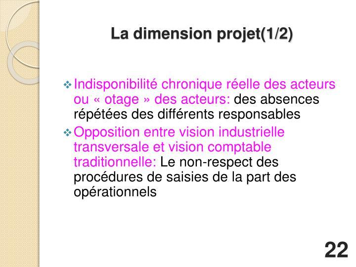 La dimension projet(1/2)