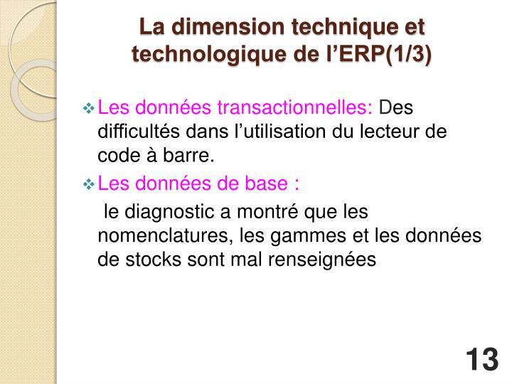 La dimension technique et technologique de l'ERP(1/3)