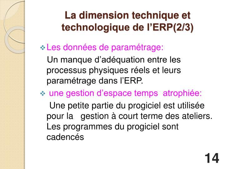 La dimension technique et technologique de l'ERP(2/3)