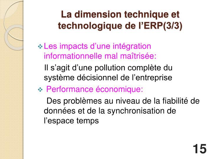 La dimension technique et technologique de l'ERP(3/3)