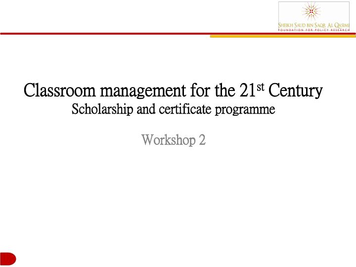 Classroom management for the 21
