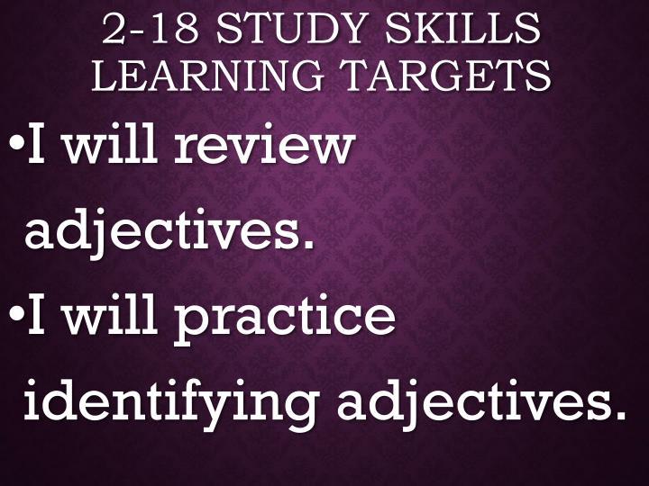 2 18 study skills learning targets