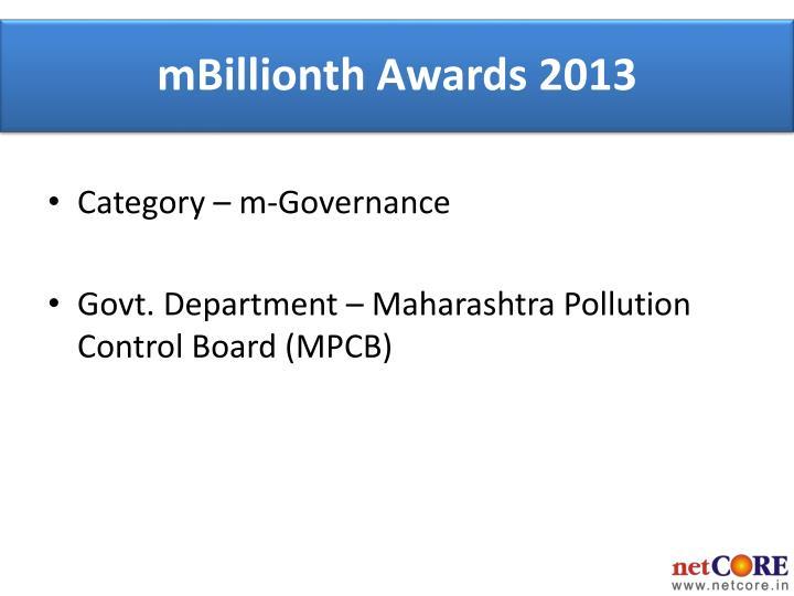 Mbillionth awards 2013
