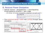 optical interconnect power dissipation2