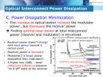 optical interconnect power dissipation3