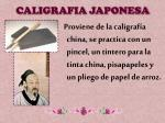 caligrafia japonesa1