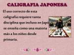caligrafia japonesa2