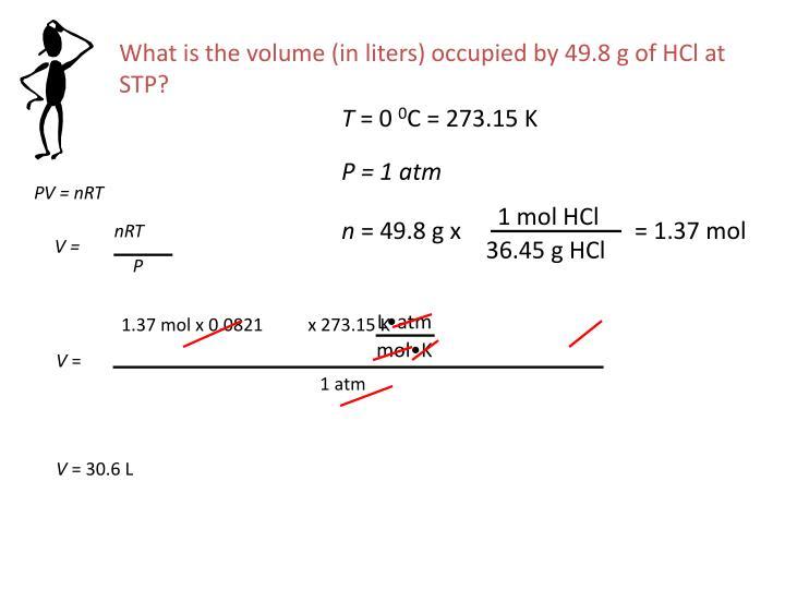 1 mol HCl