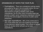 drawbacks of ninth five year plan