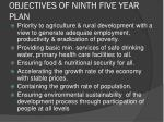 objectives of ninth five year plan
