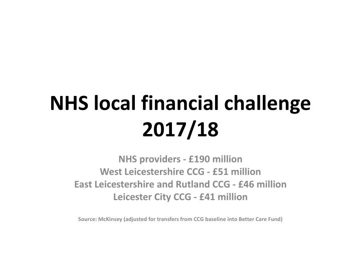 NHS local financial challenge 2017/18