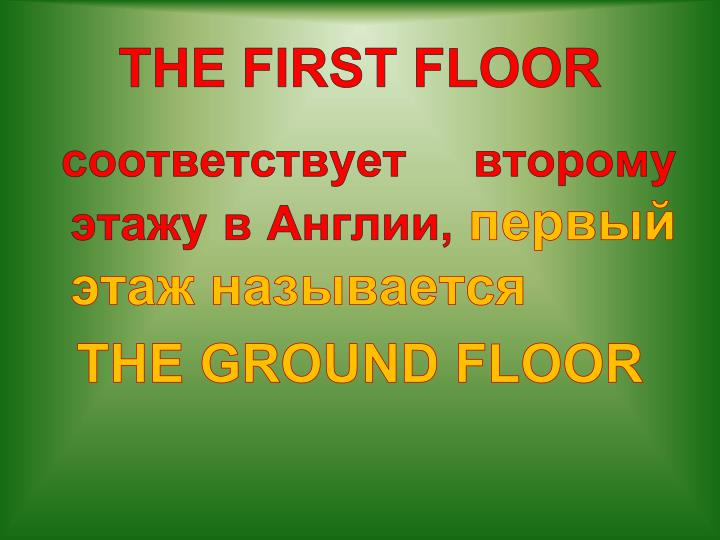 THE FIRST FLOOR