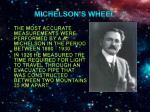 michelson s wheel