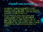 roemer and huygens1