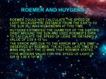 roemer and huygens3