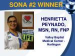 sona 2 winner