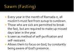 sawm fasting