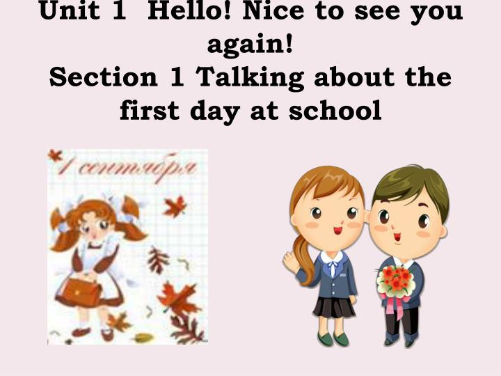 unit 1 hello nice to see you again section 1 talking about the first day at school n.