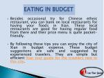 eating in budget