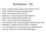 test review 70s1