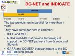 dc net and indicate