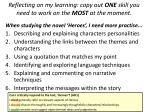 reflecting on my learning copy out one skill you need to work on the most at the moment