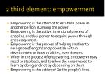 2 third element empowerment