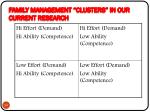 family management clusters in our current research