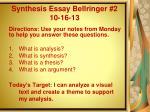 synthesis essay bellringer 2 10 16 13
