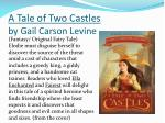 a tale of two castles by gail carson levine1