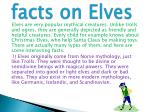 facts on elves