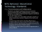 nets national educational technology standards1