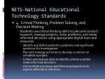 nets national educational technology standards3