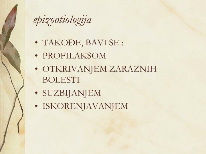 Epizootiologija