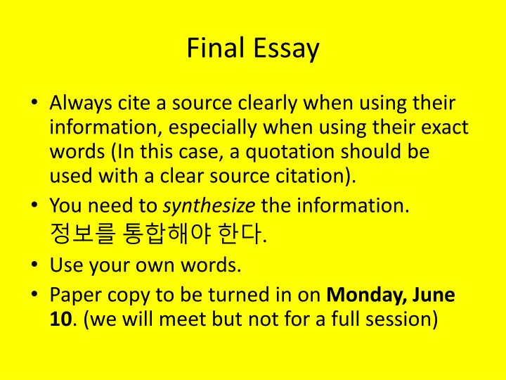 Final essay1
