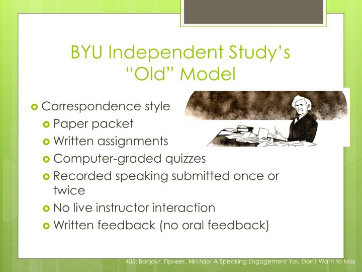 Byu independent study s old model