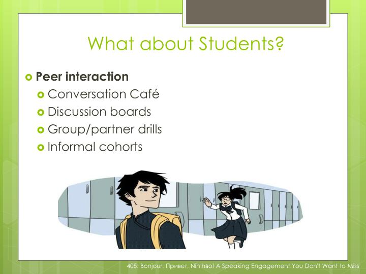 What about Students?