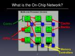 what is the on chip network