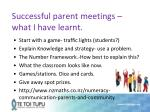 successful parent meetings what i have learnt