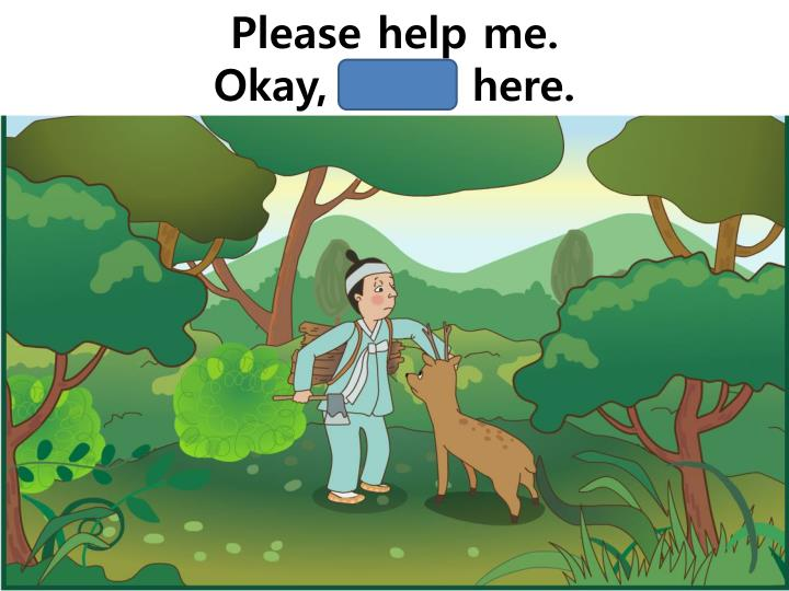Please help me.