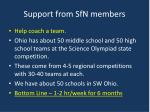 support from sfn members1