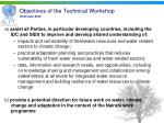 objectives of the technical workshop 18 20 july 2012