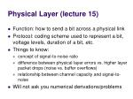 physical layer lecture 15